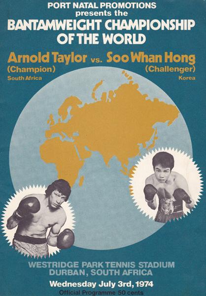 ARNOLD TAYLOR VS SOO WHAN HONG 3-7-1974