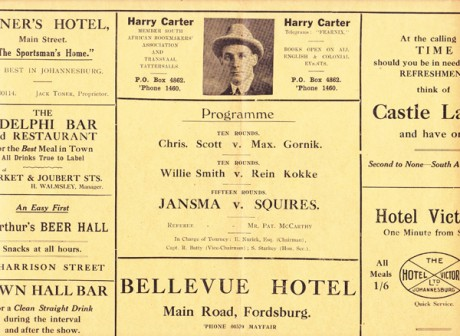 JANSMA VS SQUIRES 5-2-1927 CARD
