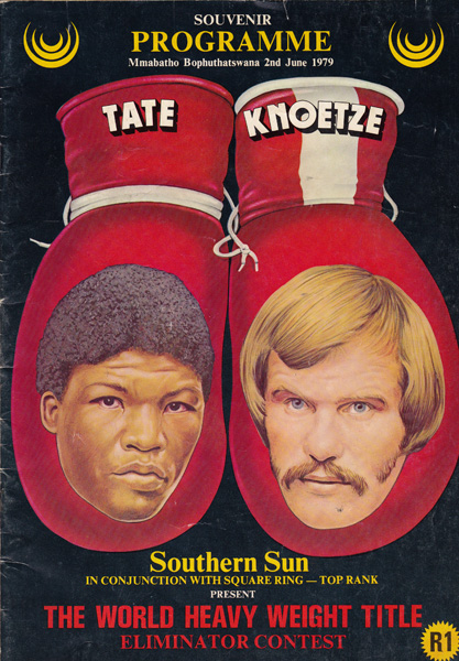 JOHN TATE VS KALLIE KNOETZE 2-6-1979