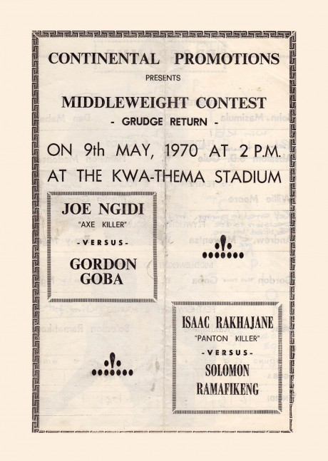Joe Ngidi vs Gordon Goba 1970