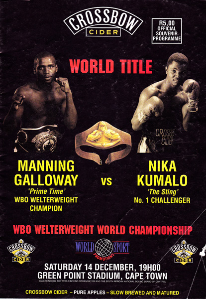 MANNING GALLOWAY VS NIKA KUMALO 14 DECEMBER