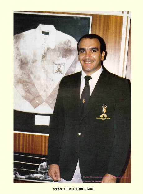 STANLEY CHRISTODOULOU