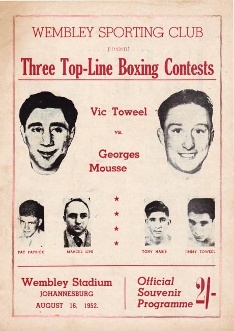 VIC TOWEEL vs GEORGES MOUSSE