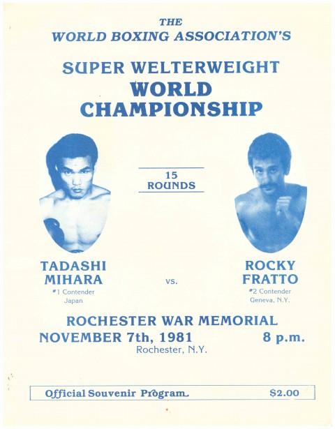 Tadashi Mihara vs Rocky Fratto - African Ring