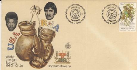 Gerrie Coetzee vs Mike Weaver Bophuthatswana 1980