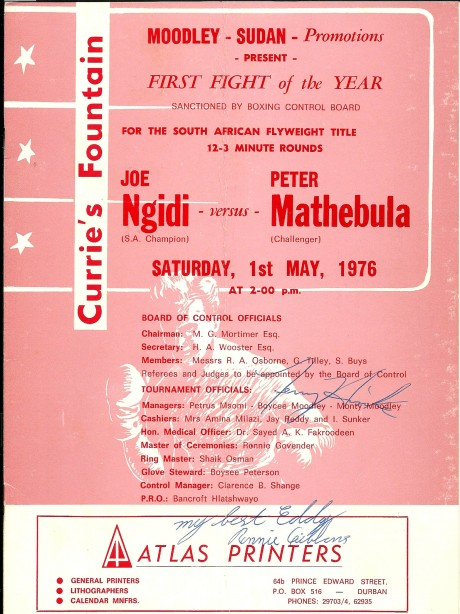 Joe Ngidi vs Peter Mathebula 1976