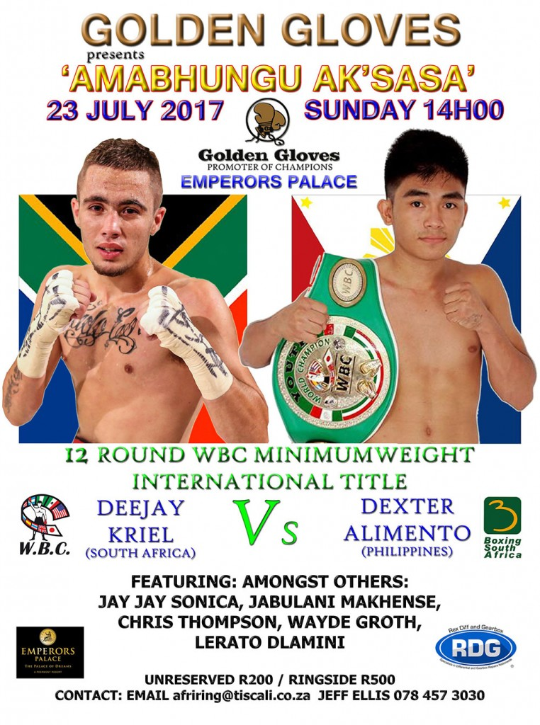 BOUT-CARD-23-JULY-2017-–-EMPERORS-PALACE